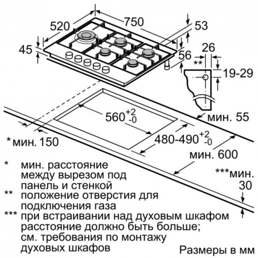 Варильна панель BOSCH PCS7A5M90