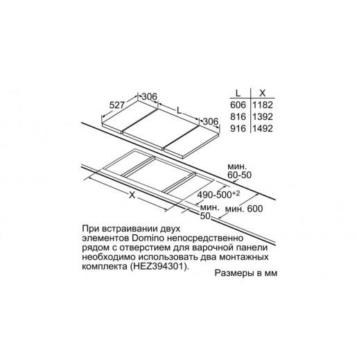 Варильна панель BOSCH PIB375FB1E