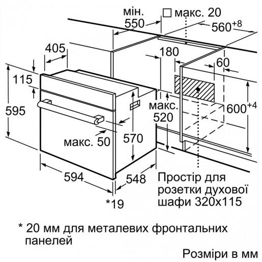 Духова шафа SIEMENS HB514FBH0T