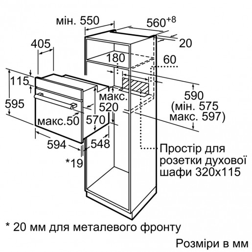 Духовой шкаф SIEMENS HB557JYW0T