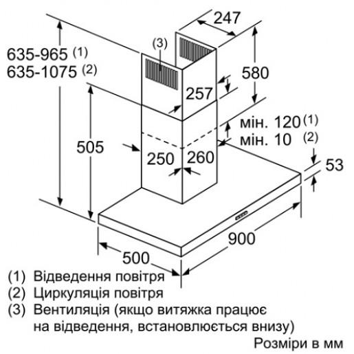 Витяжка SIEMENS LC96BBM50